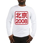 Beijing 2008 artistic logo Long Sleeve T-Shirt