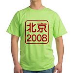 Beijing 2008 artistic logo Green T-Shirt