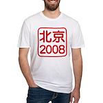 Beijing 2008 artistic logo Fitted T-Shirt