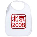 Beijing 2008 artistic logo Bib