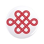 "endless love knot 3.5"" Button"