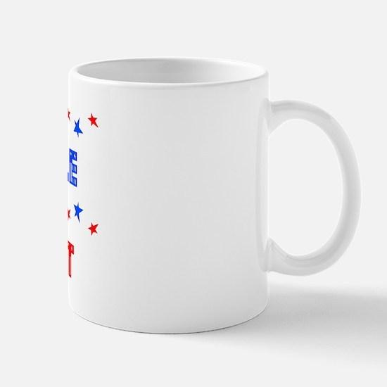 Schnoodle PRESIDENT Mug