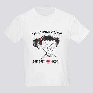 I'm a Little Sister --Mei Mei t-shirt