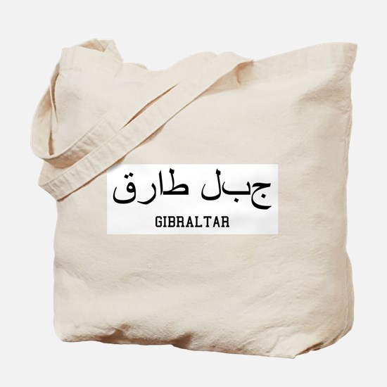Gibraltar in Arabic Tote Bag