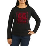 Double Happiness Women's Long Sleeve Dark T-Shirt