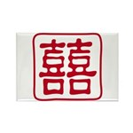 Double Happiness Rectangle Magnet (10 pack)