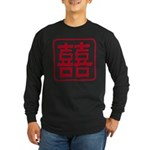 Double Happiness Long Sleeve Dark T-Shirt