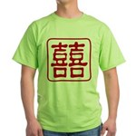 Double Happiness Green T-Shirt