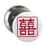 "Double Happiness 2.25"" Button (100 pack)"