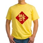 Happiness FU reversed Yellow T-Shirt