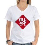 Happiness FU reversed Women's V-Neck T-Shirt