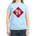 Happiness FU reversed Women's Light T-Shirt