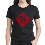 Happiness FU reversed Women's Dark T-Shirt