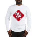 Happiness FU reversed Long Sleeve T-Shirt
