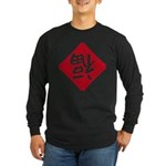 Happiness FU reversed Long Sleeve Dark T-Shirt