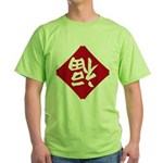 Happiness FU reversed Green T-Shirt
