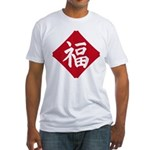 Happiness FU Fitted T-Shirt