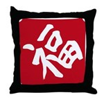 Happiness FU special Throw Pillow