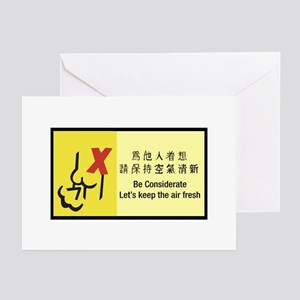 Let's Keep The Air Fresh, China Greeting Cards (Pk