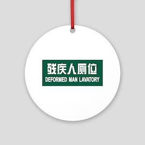Deformed Man Lavatory, China Ornament (Round)
