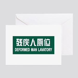 Deformed Man Lavatory, China Greeting Cards (Pk of