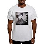 Pumi Light T-Shirt