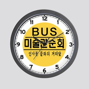 Bus Stop Seoul, South Korea Wall Clock