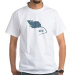 Shu Nian White T-Shirt