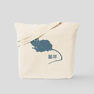 Shu Nian Tote Bag