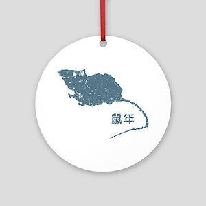 Shu Nian Ornament (Round)