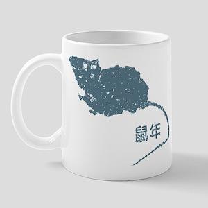 Shu Nian Mug