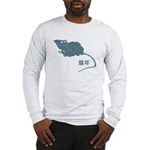Shu Nian Long Sleeve T-Shirt