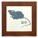 Shu Nian Framed Tile