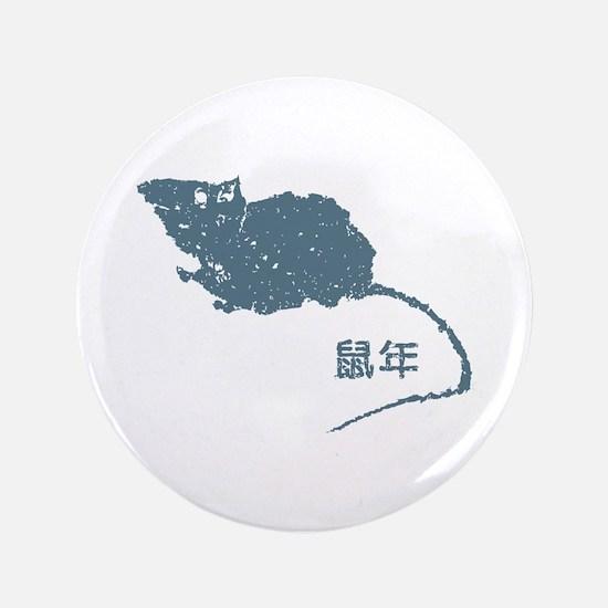 """Shu Nian 3.5"""" Button (100 pack)"""