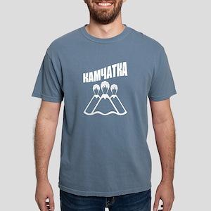 Kamchatka Women's Dark T-Shirt