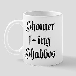 shomer f-ing shabbos Mug