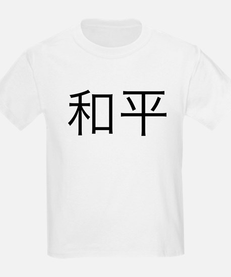 "China ""peace"" T-Shirt"