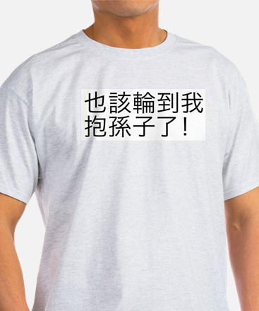 China Grandparent mens T-Shirt
