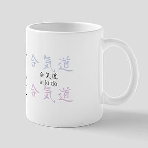 Aikido Version 3 Mug
