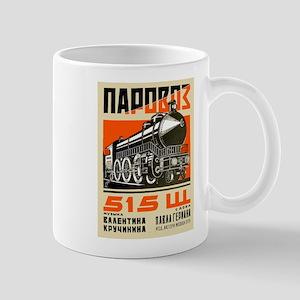 Vintage Poster Design of Train on Mug