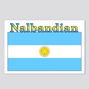 Nalbandian Argentina Flag Postcards (Package of 8)