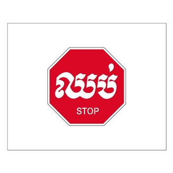 Stop, Cambodia Small Poster