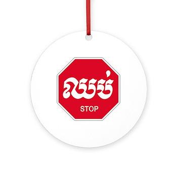 Stop, Cambodia Ornament (Round)