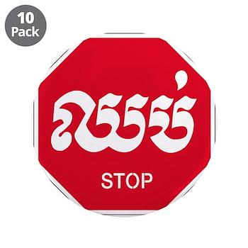 Stop, Cambodia 3.5