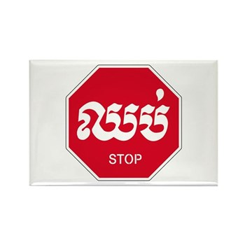 Stop, Cambodia Rectangle Magnet (100 pack)