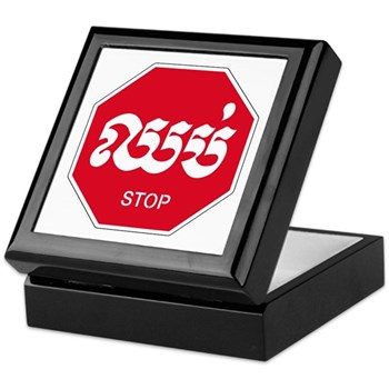 Stop, Cambodia Keepsake Box
