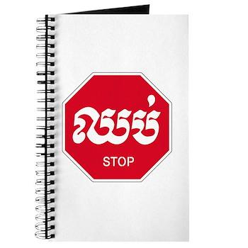 Stop, Cambodia Journal