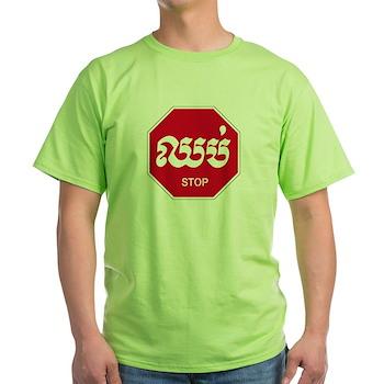 Stop, Cambodia Green T-Shirt