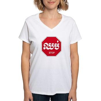 Stop, Cambodia Women's V-Neck T-Shirt