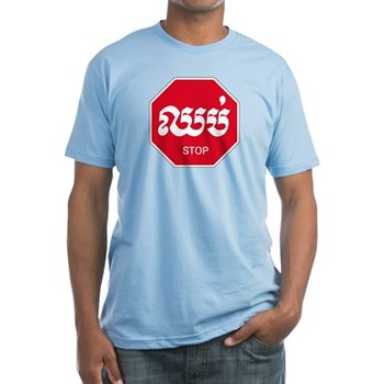 Stop, Cambodia Fitted T-Shirt